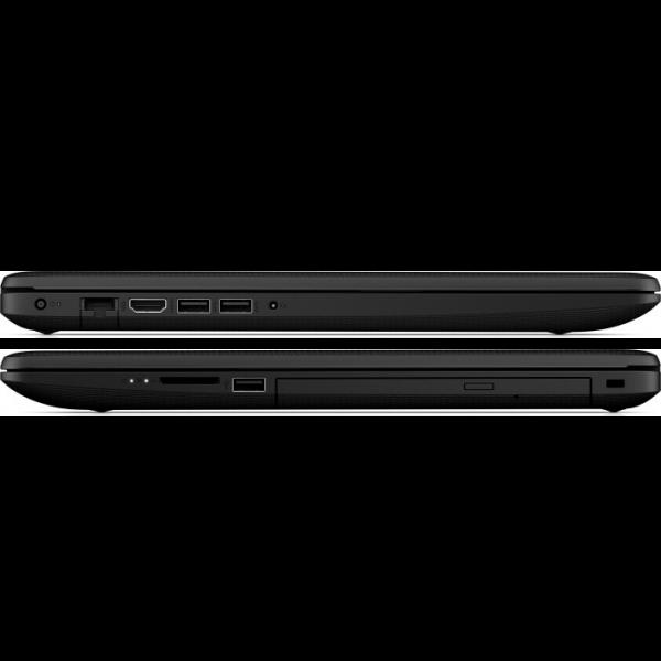 HP 17-by0111ng | Intel Celeron N4000 | UHD Graphics 600 | 8GB RAM | 256GB M.2 SSD